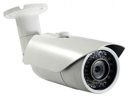 3 Megapixel 1400P Waterproof IP Camera with WDR CW-3MWB