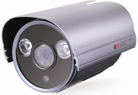 CCTV IR Array Led Waterproof Camera CW-420ASN/W-700ASN