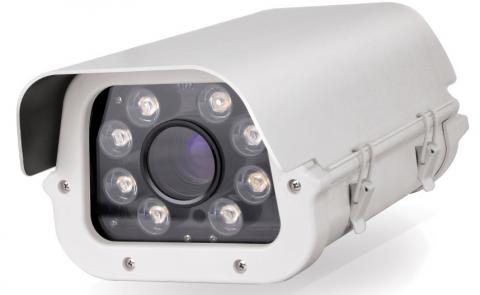 CCTV 120m IR Array Led Waterproof Camera CW-700ASB