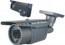 CCTV IR Waterproof Camera CW-420SW/CW-700SW