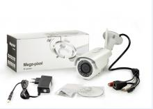 IP camera packing details